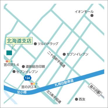 TDモバイル営業拠点紹介